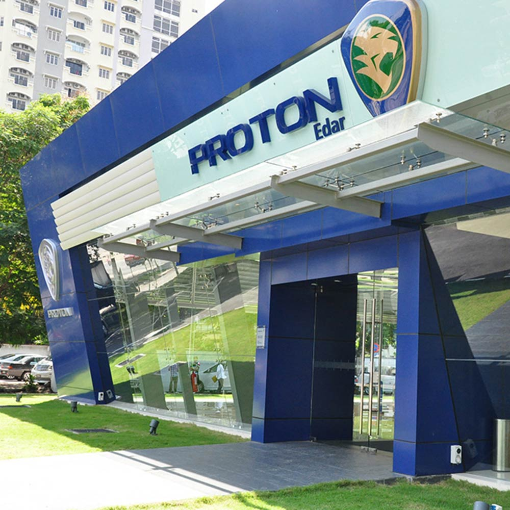 Proton Car Showroom